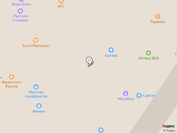AMN на карте Мытищ