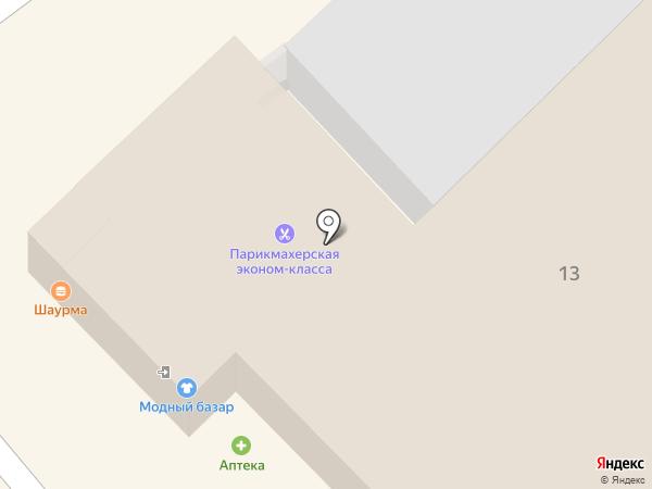 Модный базар на карте Мытищ