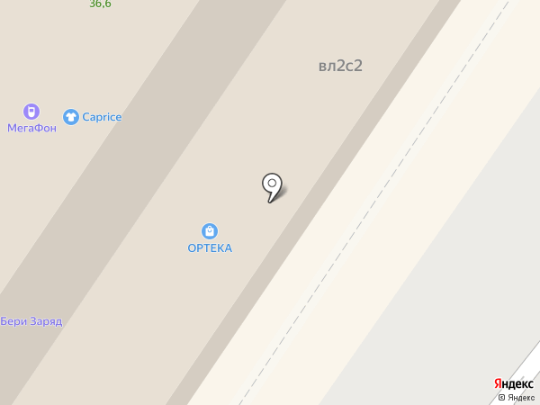 Marchello на карте Мытищ