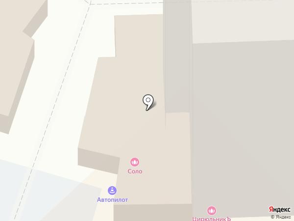 ЦирюльникЪ на карте Мытищ