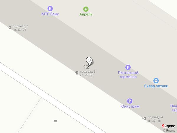 Аптека на Анапском шоссе на карте Новороссийска