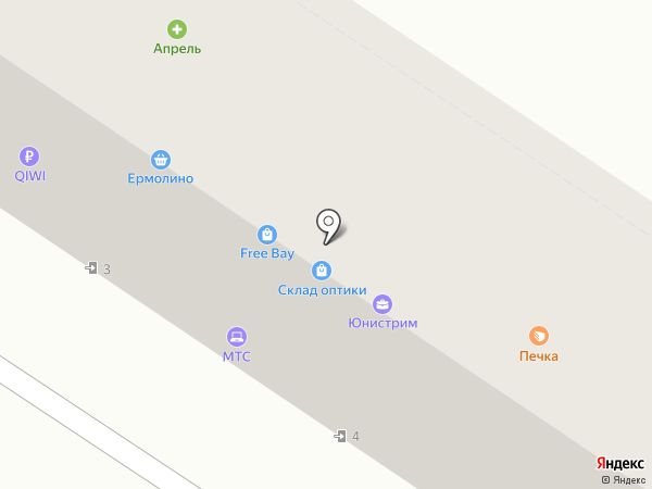 FreeBay на карте Новороссийска