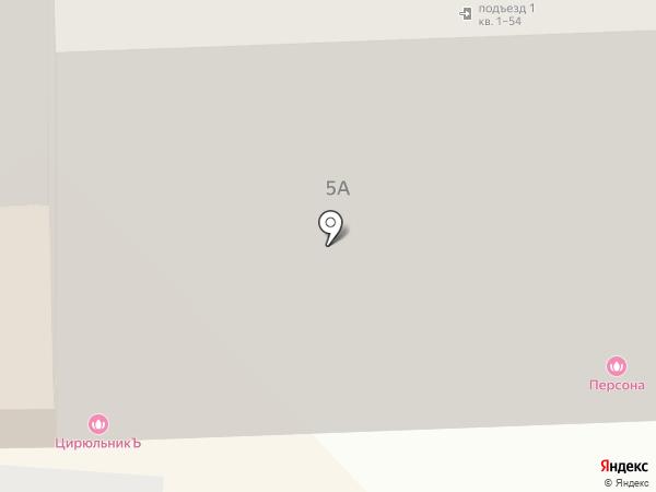 Персона Lab на карте Мытищ