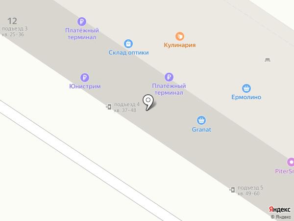 Магазин автозапчастей на карте Новороссийска
