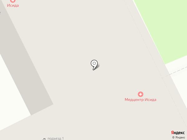 Сказки кофейника на карте Мытищ