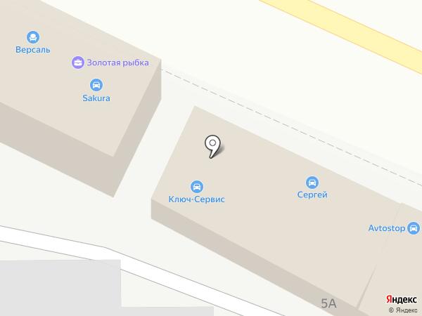 СпецПрокат на карте Новороссийска