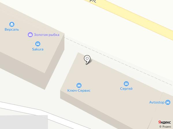 Светоч на карте Новороссийска