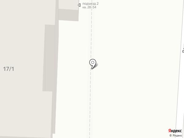 Сеть сервисных центров по ремонту бытовой техники на карте Домодедово