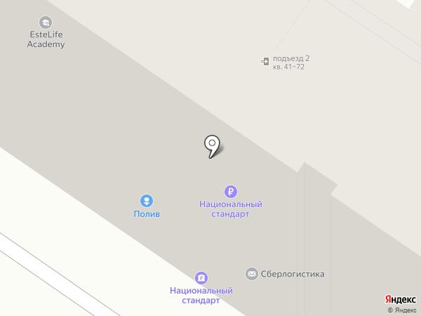 Полив на карте Новороссийска