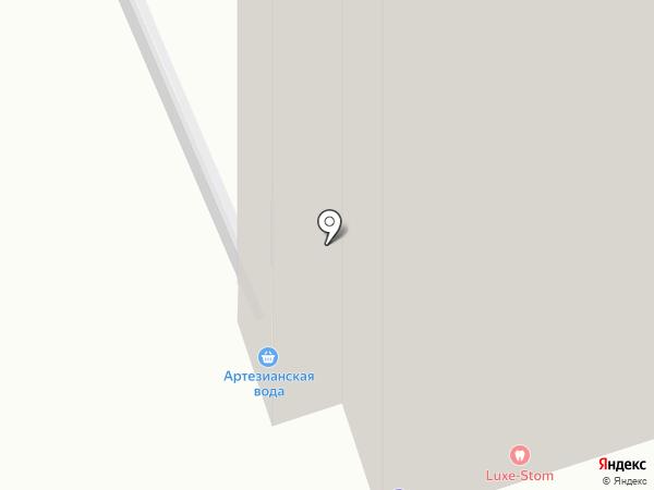Beer punkt на карте Мытищ