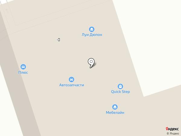 Академия Плюс на карте Москвы