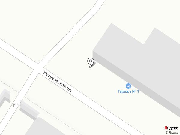 Автосервис на карте Новороссийска