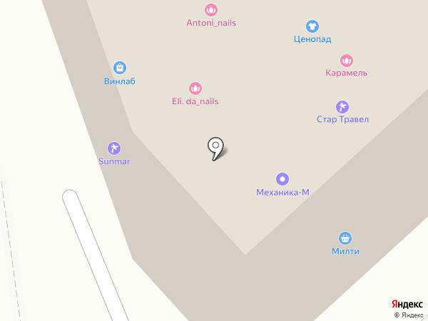 Банкомат, Банк Югра, ПАО на карте Мытищ