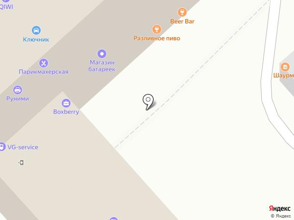 Магазин бытовой химии на карте Мытищ