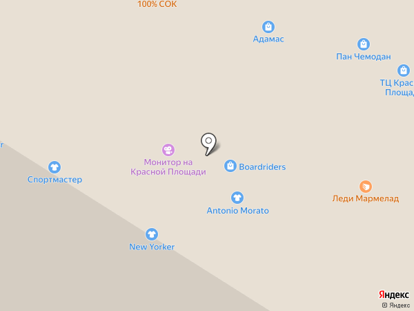 Экспресс Тайм на карте Новороссийска