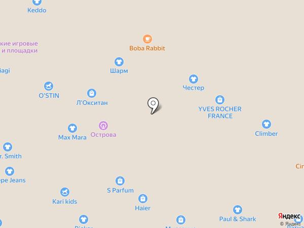 Yves Rocher на карте Новороссийска