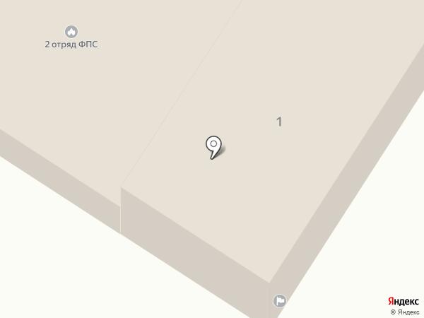2 отряд ФПС по Краснодарскому краю на карте Новороссийска
