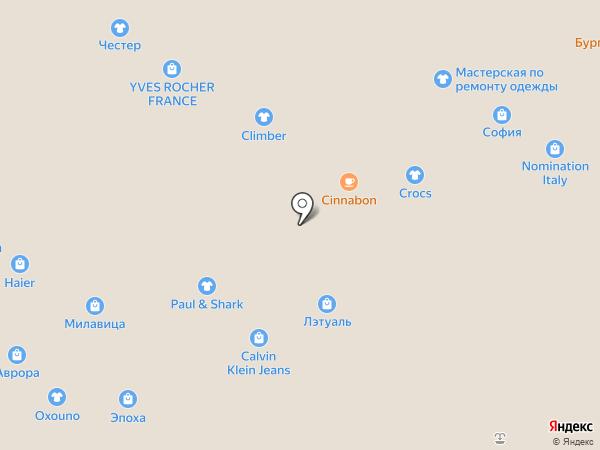 Центр паровых коктейлей на карте Новороссийска