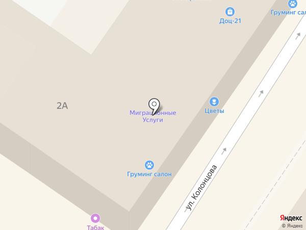 Ананга Ранга на карте Мытищ