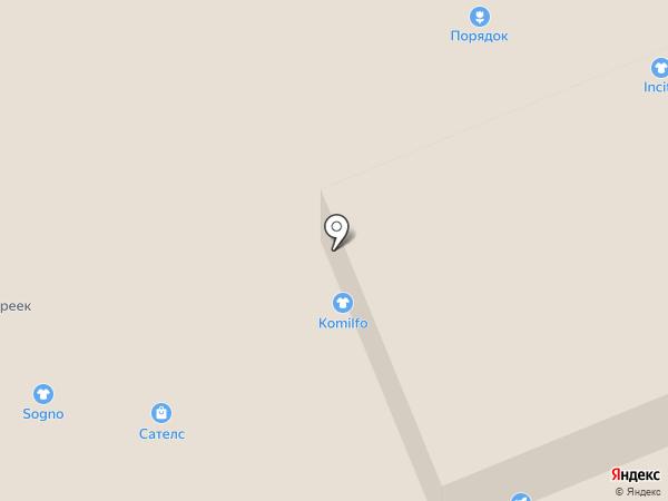 Mybox на карте Домодедово