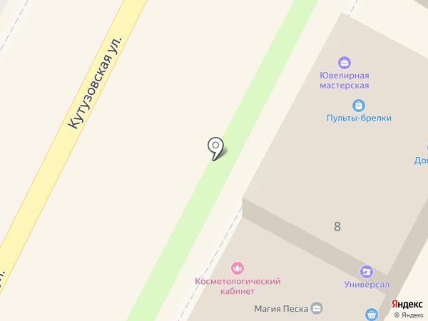 Faberlic на карте Новороссийска