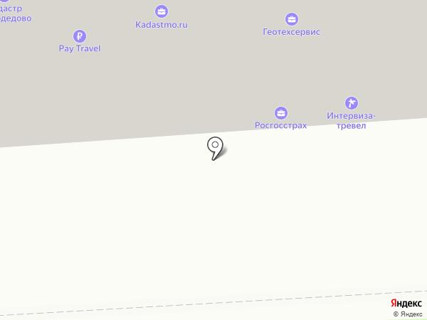 Росгосстрах на карте Домодедово