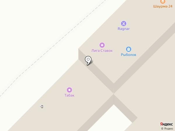 Юлмарт на карте Мытищ