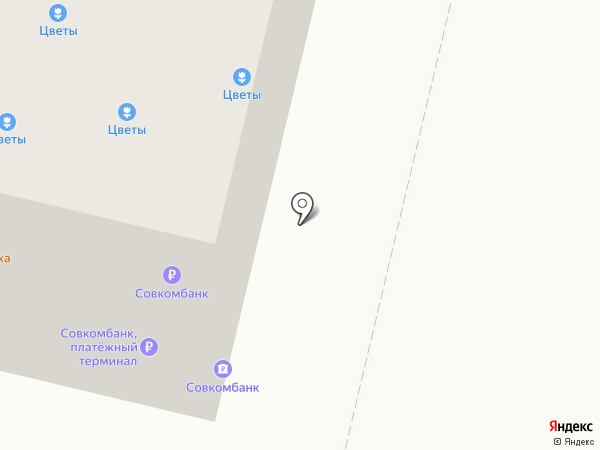 Банкомат, Совкомбанк, ПАО на карте Москвы