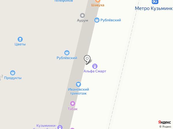 Ремонт телефонов на карте Москвы