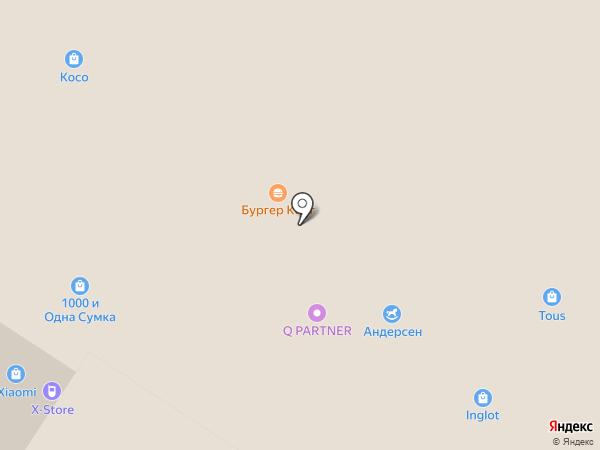 Андерсен на карте Новороссийска