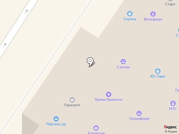 Инселия на карте Мытищ