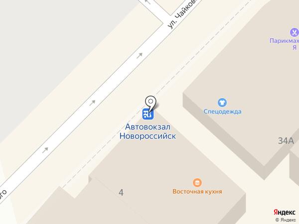 Я на карте Новороссийска