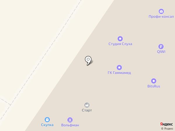 Магазин джинсовой одежды на карте Мытищ