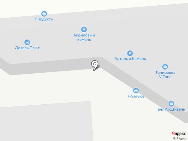 Магазин разливного пива на карте Видного