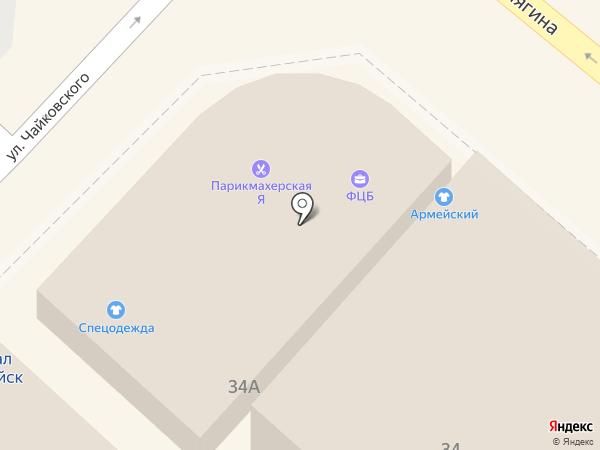 Star Bus на карте Новороссийска