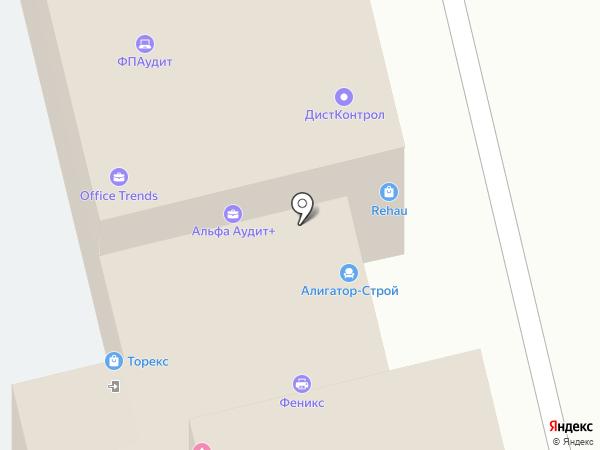 Седьмая карета на карте Домодедово