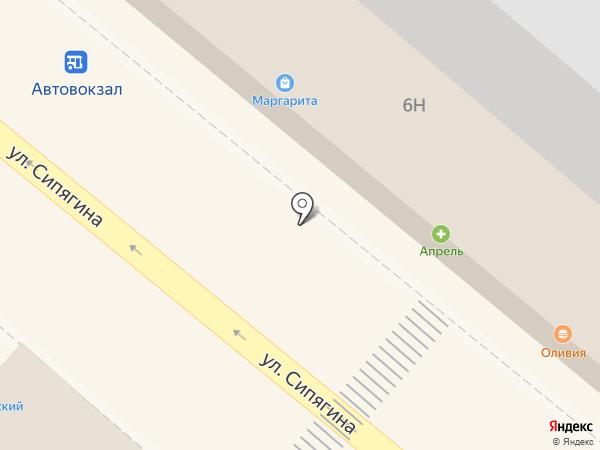 Магазин мужской обуви на карте Новороссийска