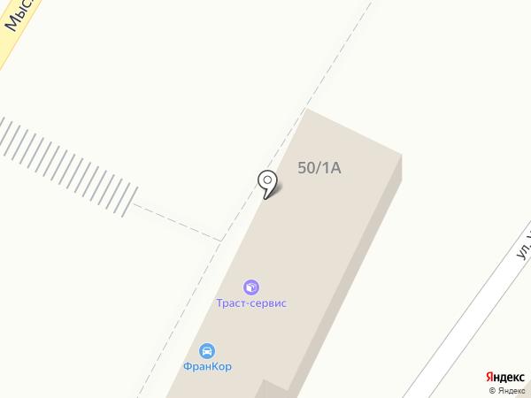 Аквафор на карте Новороссийска