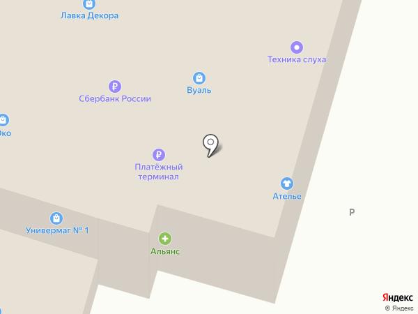 Цветочный магазин на Советской на карте Домодедово