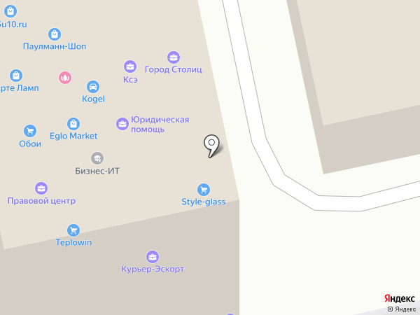 Альфа-Карго на карте Домодедово