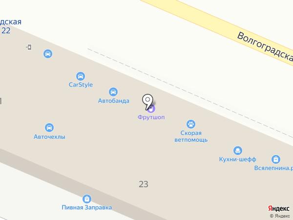 ARTDEKO на карте Новороссийска