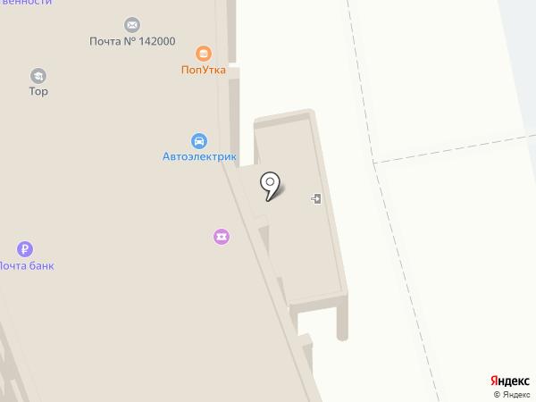 Почтовое отделение №142000 на карте Домодедово