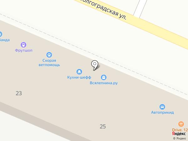 Салон лепных декоров на карте Новороссийска
