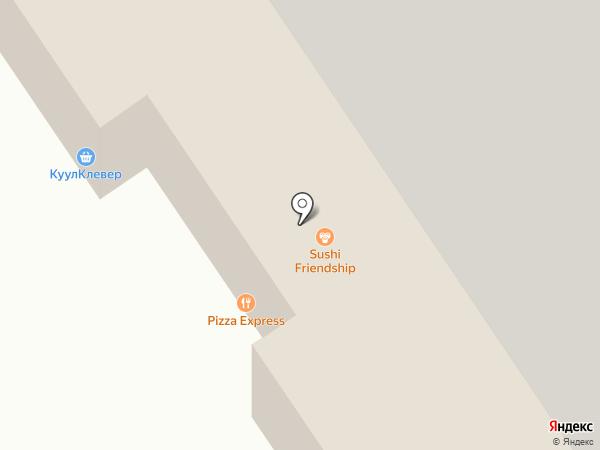 Shakespeare на карте Москвы