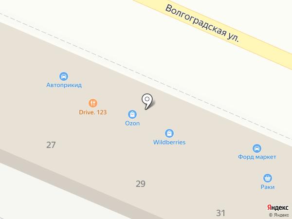 Реаль на карте Новороссийска