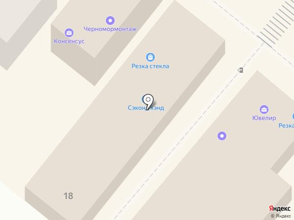 Магазин спецодежды на карте Новороссийска