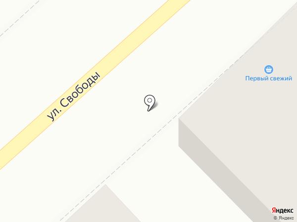 Посейдон на карте Новороссийска