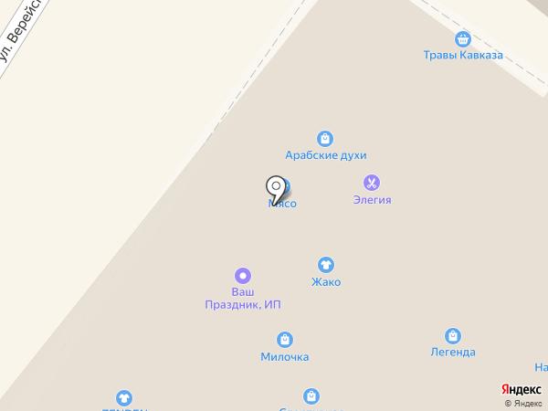 One price на карте Новороссийска