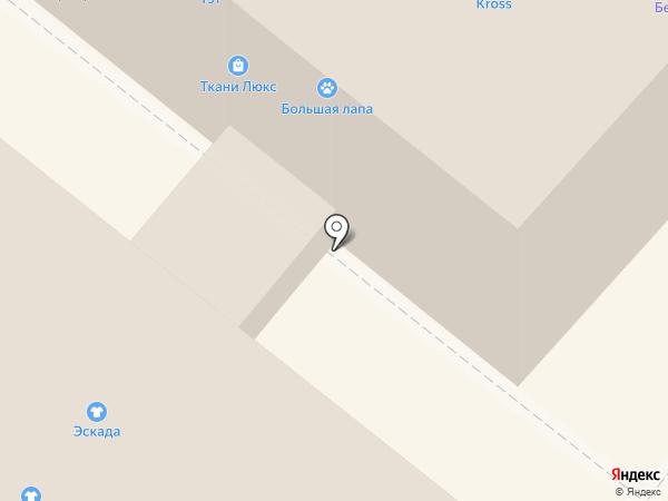 Милочка на карте Новороссийска