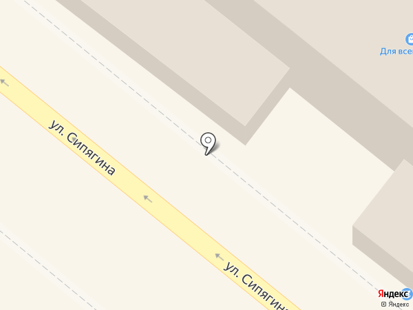 VALENCIA на карте Новороссийска